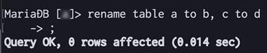 複数テーブル名変更